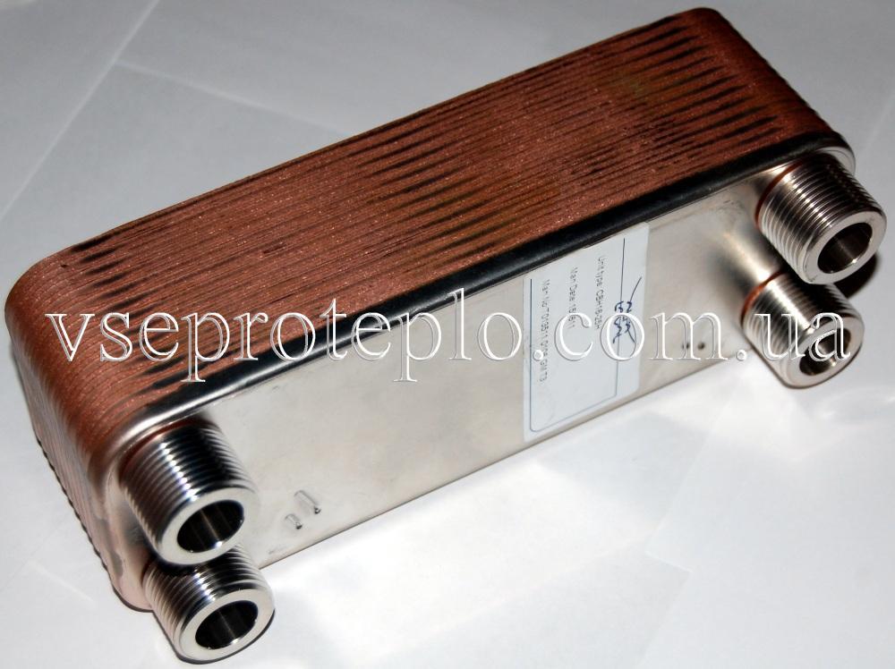Теплообменник laval купить доска объявлений тяговый состав теплообменник